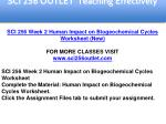 sci 256 outlet teaching effectively 11