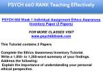 psych 660 rank education specialist 1