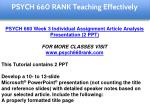 psych 660 rank education specialist 4