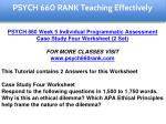 psych 660 rank education specialist 7