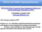 psych 650 rank education specialist 3