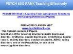psych 650 rank education specialist 6