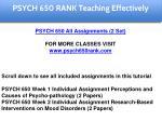 psych 650 rank education specialist