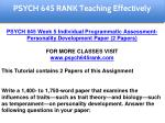psych 645 rank education specialist 18
