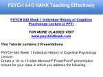 psych 640 rank education specialist 1