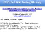 psych 640 rank education specialist 10