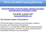 psych 640 rank education specialist 3