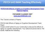 psych 640 rank education specialist