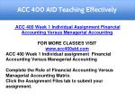 acc 400 aid teaching effectively 5