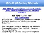 acc 400 aid teaching effectively 8