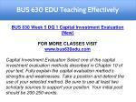 bus 630 edu teaching effectively 14