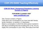 com 295 rank teaching effectively 7