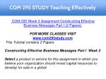 com 295 study teaching effectively 11