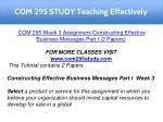 com 295 study teaching effectively 11