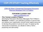 com 295 study teaching effectively 15