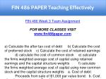 fin 486 paper teaching effectively 17
