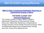 hrm 310 guide teaching effectively 17