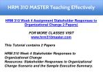 hrm 310 master teaching effectively 17