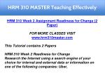 hrm 310 master teaching effectively 6