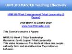hrm 310 master teaching effectively 7
