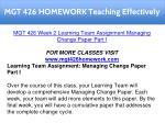mgt 426 homework teaching effectively 11