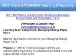 mgt 426 homework teaching effectively 16
