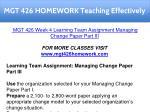 mgt 426 homework teaching effectively 22