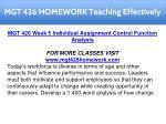 mgt 426 homework teaching effectively 25
