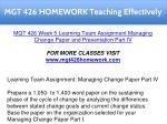 mgt 426 homework teaching effectively 27