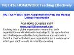 mgt 426 homework teaching effectively 28