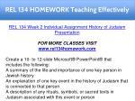 rel 134 homework teaching effectively 12