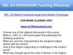 rel 134 homework teaching effectively 32