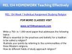 rel 134 homework teaching effectively 6