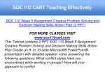 soc 110 cart teaching effectively 16