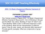 soc 110 cart teaching effectively 5