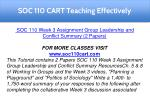 soc 110 cart teaching effectively 8