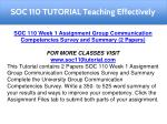 soc 110 tutorial teaching effectively 2