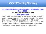 acc 422 teaching effectively
