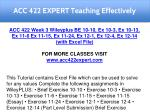 acc 422 expert teaching effectively 20