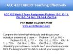 acc 422 expert teaching effectively 33