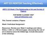 art 125 mentor teaching effectively 5