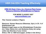 hrm 546 edu teaching effectively 1