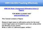 hrm 546 edu teaching effectively 2