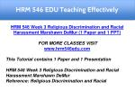 hrm 546 edu teaching effectively 3