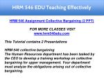 hrm 546 edu teaching effectively 7