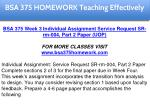 bsa 375 homework education specialist 16