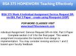 bsa 375 homework education specialist 19