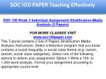 soc 100 paper education specialist 15