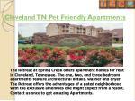 cleveland tn pet friendly apartments