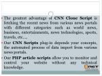 the greatest advantage of cnn clone script
